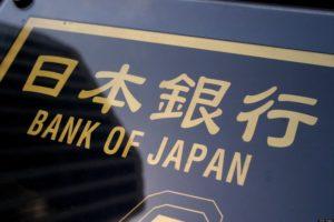 Japanse Yen in enorme opmars